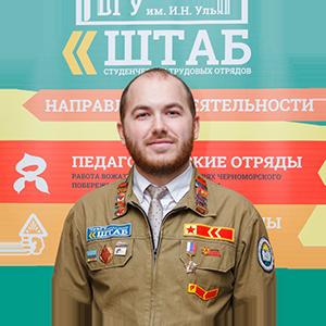 Кошеваров Дмитрий Сергеевич